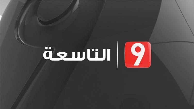Attessia TV recrute Graphiste H-F
