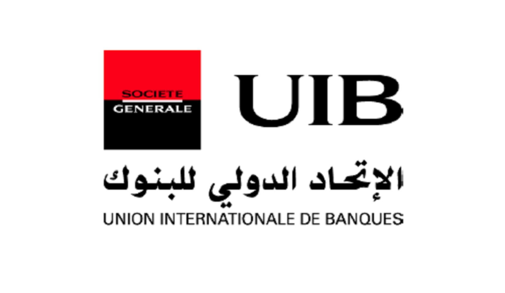 La Banque UIB recrute Chargé de Communication