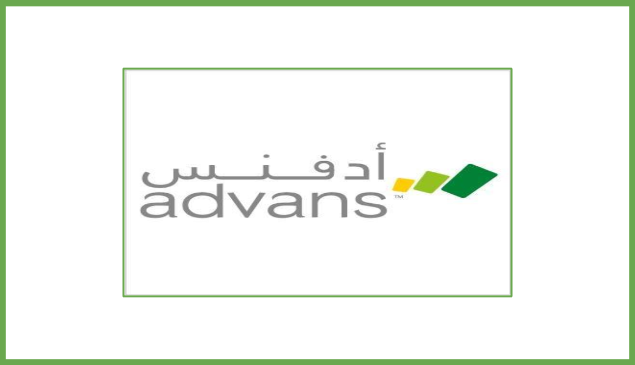advans tunisie - recrutement candidature spontan u00e9e