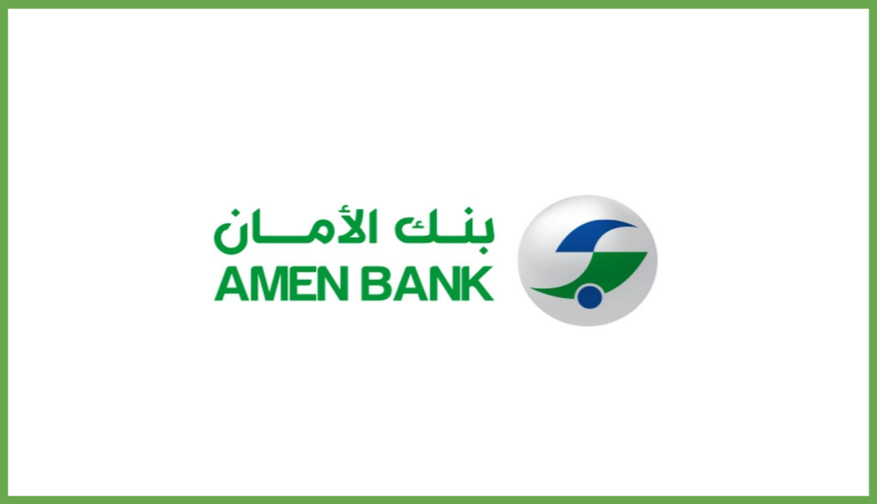 Amen Bank - Recrutement Candidature Spontanée