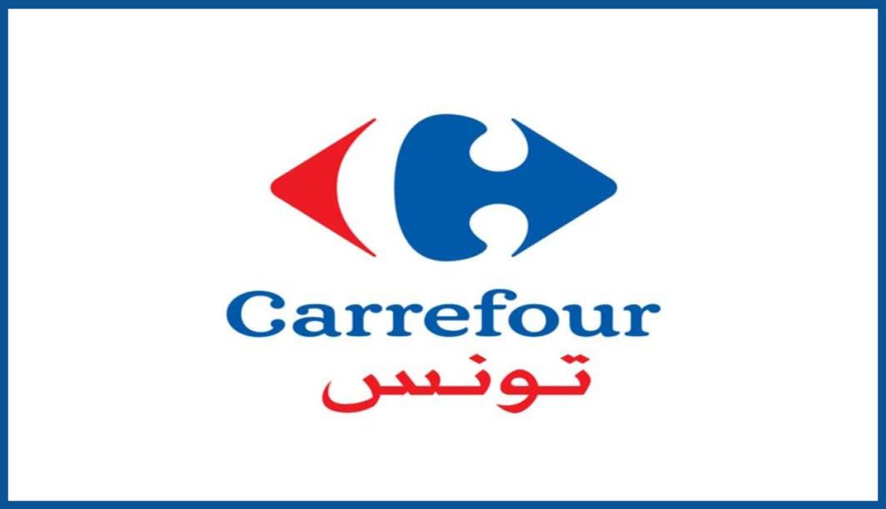 Carrefour Tunisie - Recrutement Candidature Spontanée