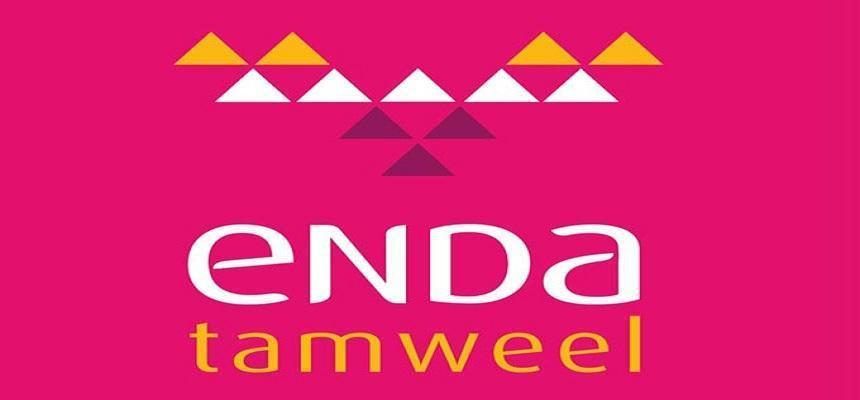 Enda Tamweel - Recrutement Candidature Spontanée