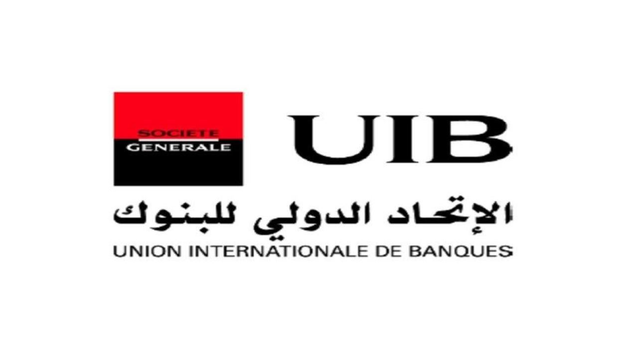 Banque UIB - Recrutement Candidature Spontanée 2020