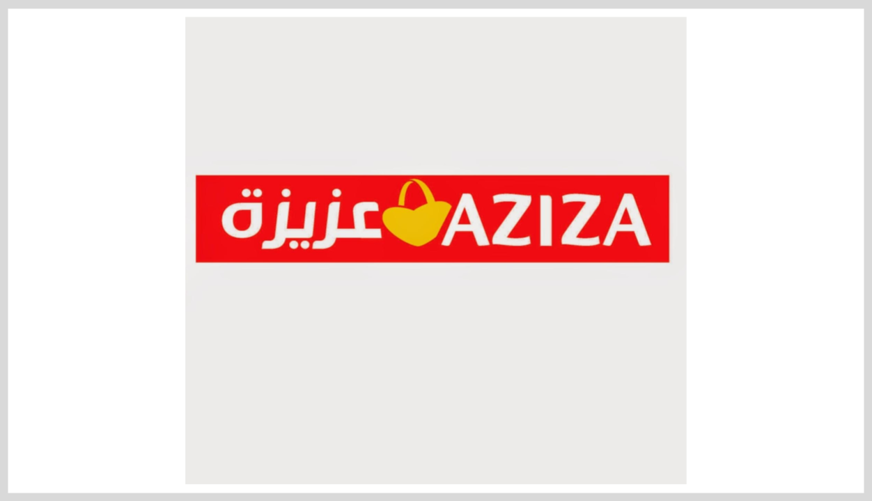 Magasin Aziza - Recrutement Candidature Spontanée