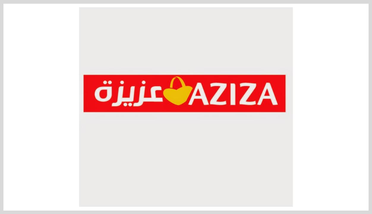 Magasin Aziza - Recrutement Candidature Spontanée