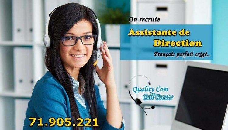 qualitycom center recrute une assistante de direction