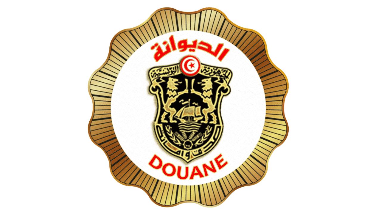 Concours Commissionnaire en Douane 2018