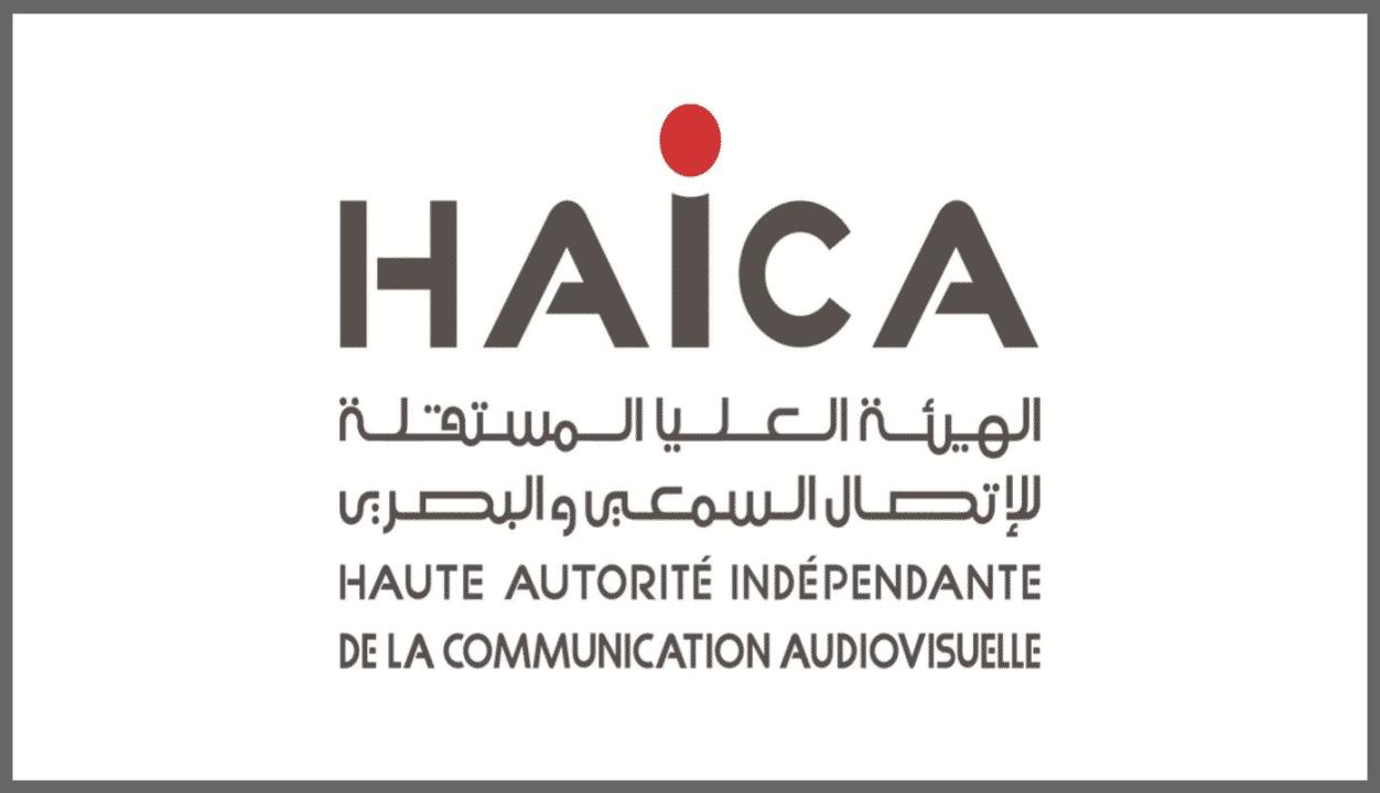 Concours HAICA 2018 pour recruter un cadre juridique