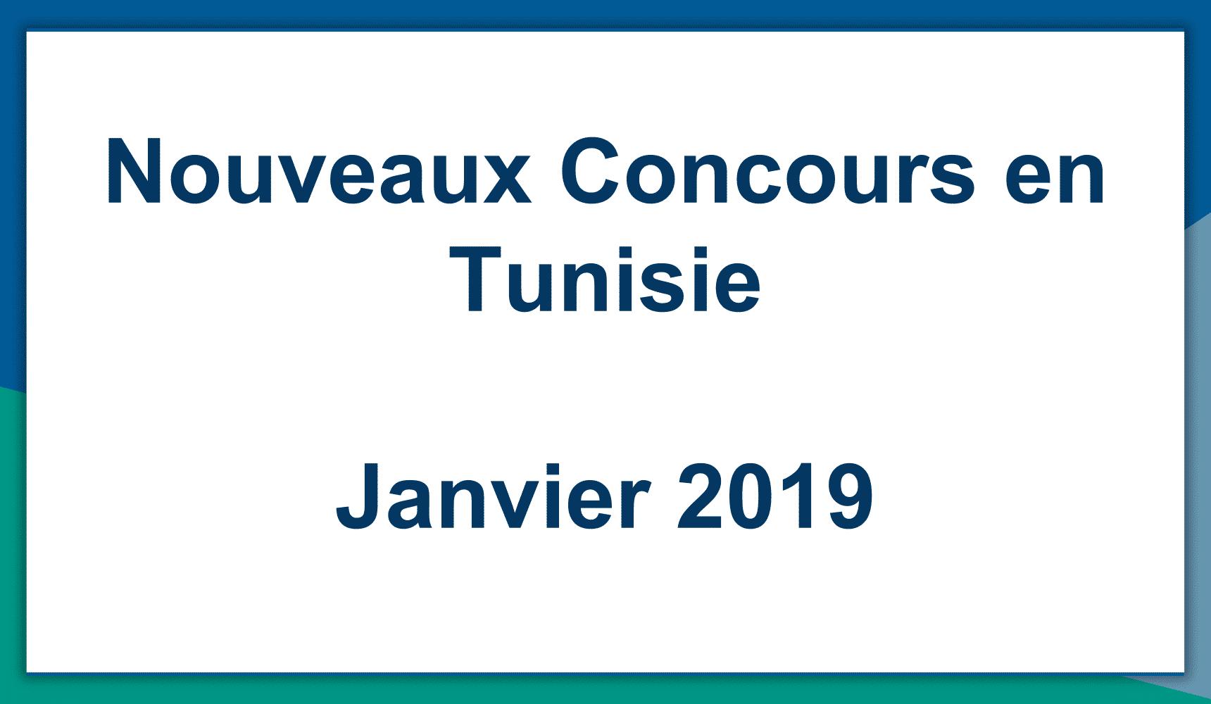 Nouveaux Concours en Tunisie Janvier 2019