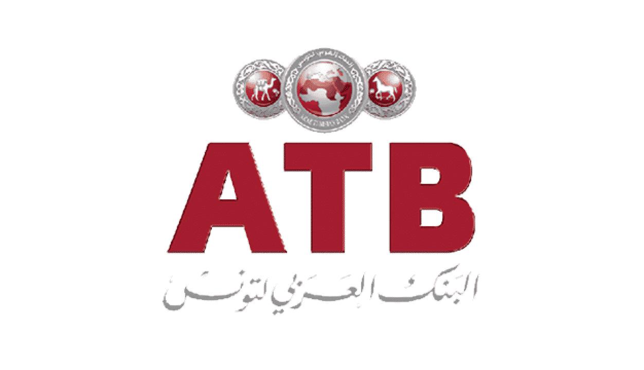 ATB recrute Technicien en informatique