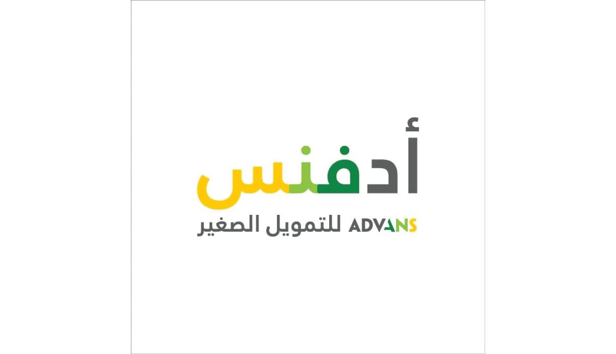 Advans Tunisie recrute Chef de Projet