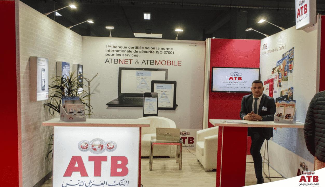 ATB recrute un ingénieur d'administration système