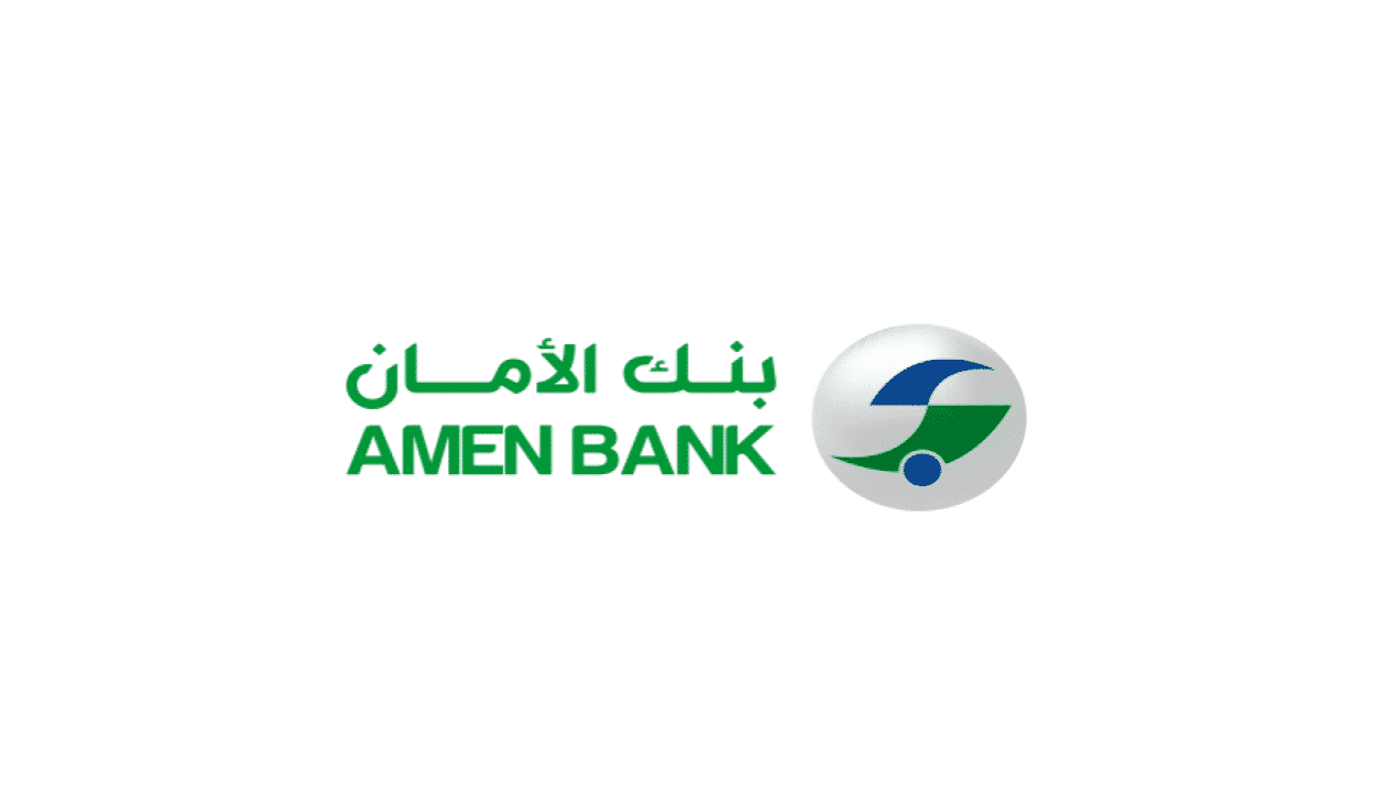Amen Bank - Recrutement Candidature Spontanée 2020