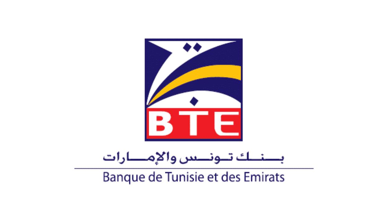 BTE - Recrutement Candidature Spontanée 2020