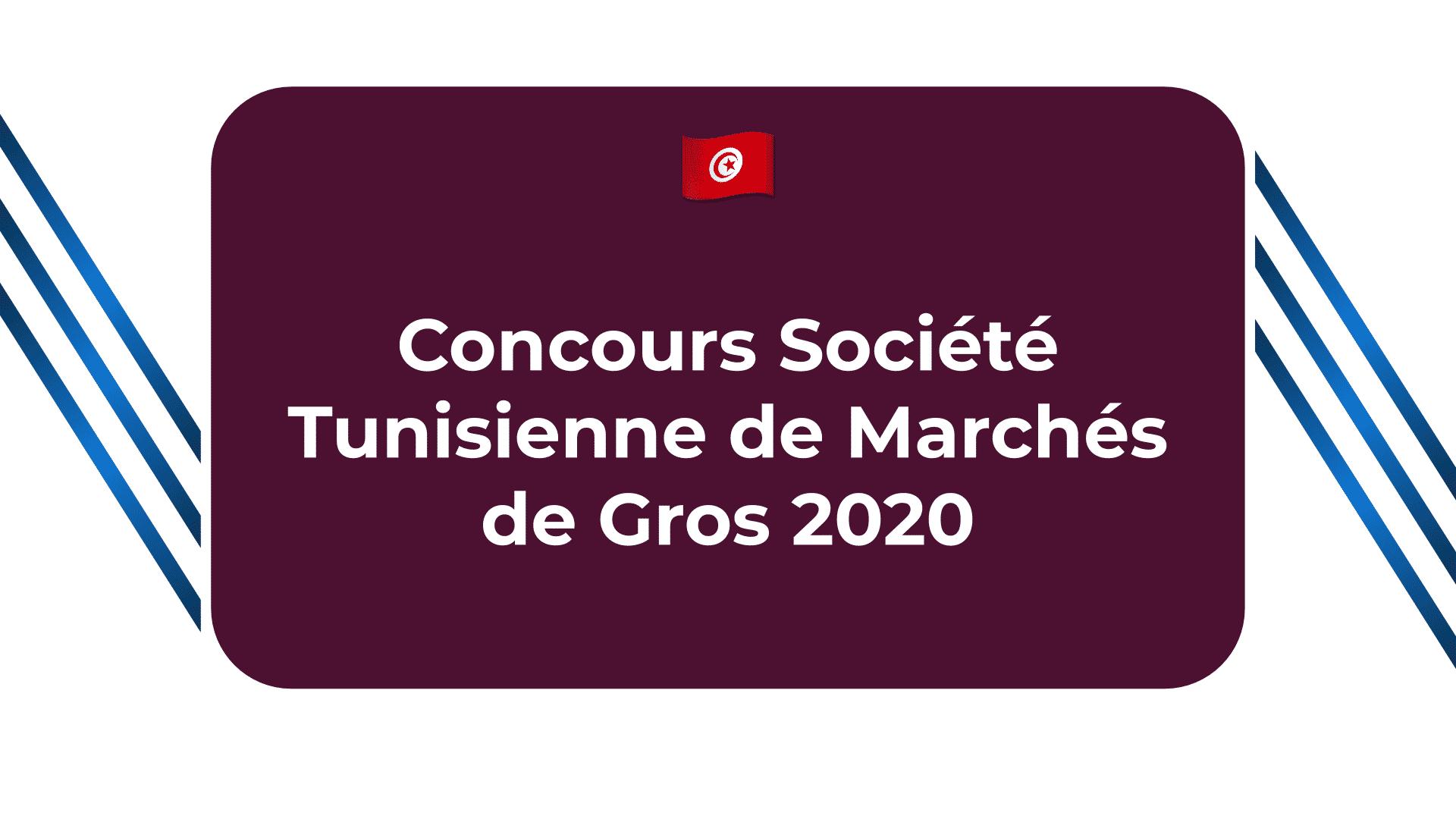 Concours Société Tunisienne de Marchés de Gros