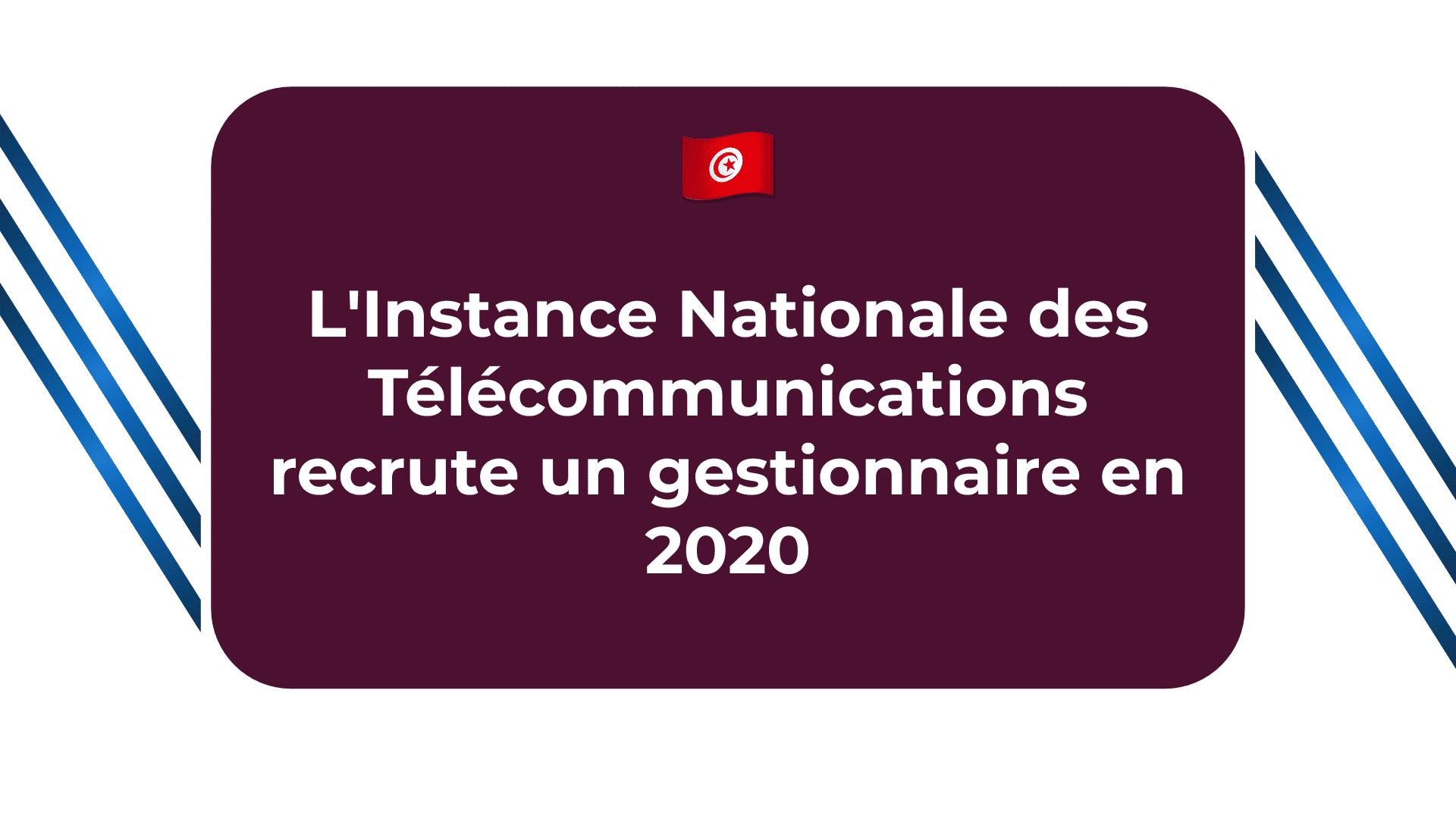 L'Instance Nationale des Télécommunications recrute un gestionnaire